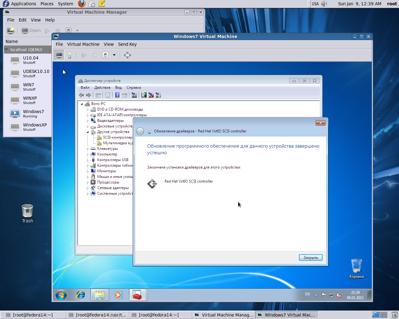 Download: VIRTIO DRIVERS WINDOWS