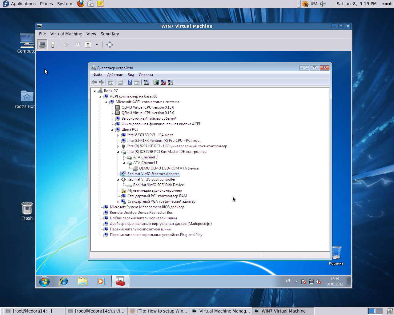 Download On-Board Video Driver for Windows